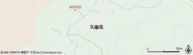 京都府舞鶴市久田美周辺の地図