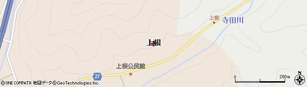 京都府舞鶴市上根周辺の地図