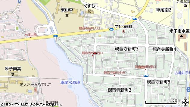 〒683-0009 鳥取県米子市観音寺新町の地図