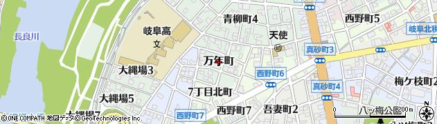岐阜県岐阜市万年町周辺の地図