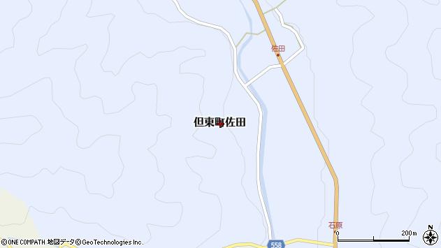 〒668-0364 兵庫県豊岡市但東町佐田の地図