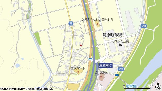 〒680-1202 鳥取県鳥取市河原町布袋の地図