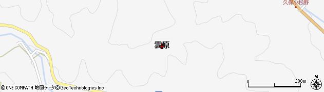 京都府福知山市雲原周辺の地図