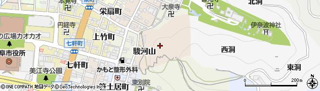 岐阜県岐阜市駿河山周辺の地図
