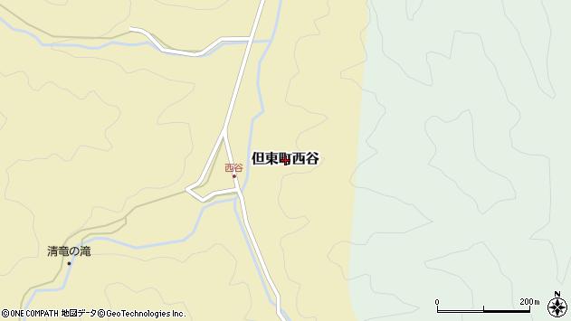 〒668-0317 兵庫県豊岡市但東町西谷の地図