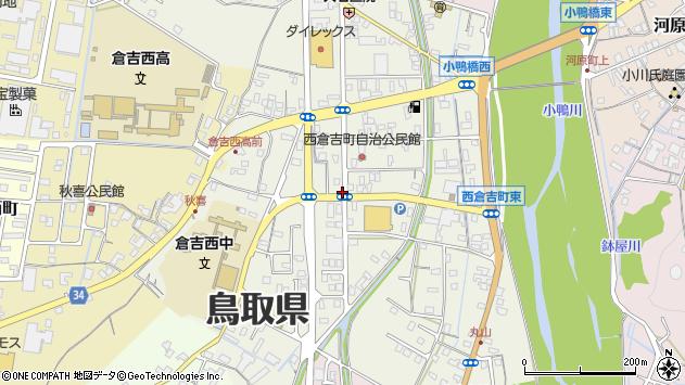 〒682-0851 鳥取県倉吉市西倉吉町の地図