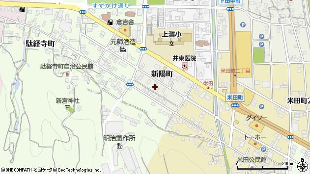 〒682-0815 鳥取県倉吉市新陽町の地図