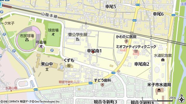 〒683-0008 鳥取県米子市車尾南の地図