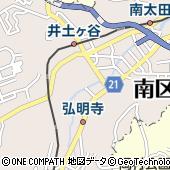 神奈川県横浜市南区井土ケ谷中町27-2