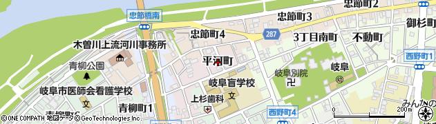 岐阜県岐阜市平河町周辺の地図