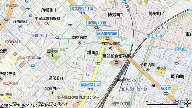 〒683-0054 鳥取県米子市糀町の地図