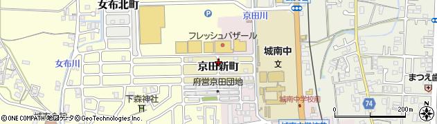 京都府舞鶴市京田新町周辺の地図