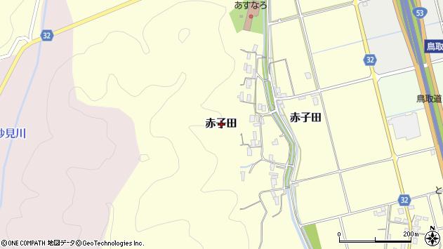 〒680-1146 鳥取県鳥取市赤子田の地図