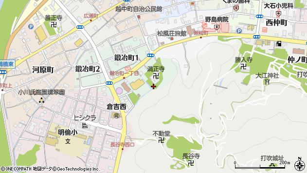〒682-0864 鳥取県倉吉市鍛冶町の地図