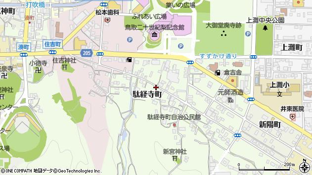 〒682-0816 鳥取県倉吉市駄経寺町の地図