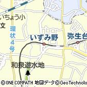 相模鉄道株式会社 いずみ野駅