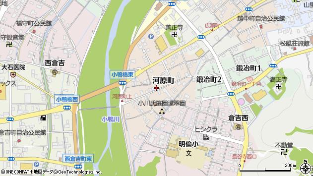 〒682-0924 鳥取県倉吉市河原町の地図