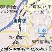 ハックドラッグ 東戸塚アネックス薬局