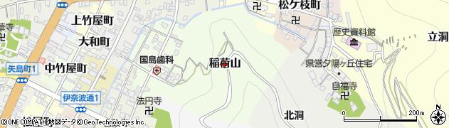 岐阜県岐阜市稲荷山周辺の地図