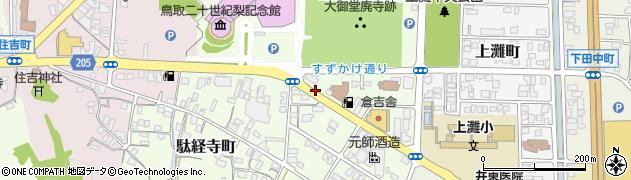駄経寺周辺の地図