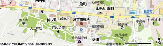 倉吉市役所 建設部管理計画課都市計画・公園係周辺の地図