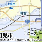 岐阜県可児市瀬田800-1
