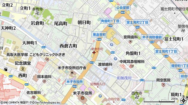 〒683-0815 鳥取県米子市東倉吉町の地図