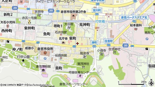 〒682-0823 鳥取県倉吉市東町の地図