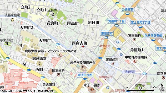〒683-0816 鳥取県米子市西倉吉町の地図