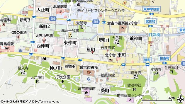 〒682-0821 鳥取県倉吉市魚町の地図