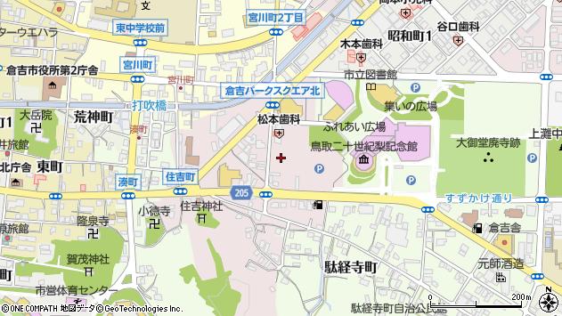 〒682-0817 鳥取県倉吉市住吉町の地図