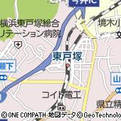 マクドナルド東戸塚西口プラザ店