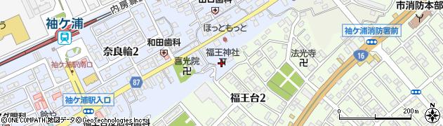 福王神社周辺の地図
