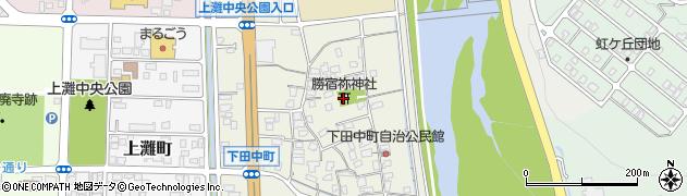 勝宿称神社周辺の地図