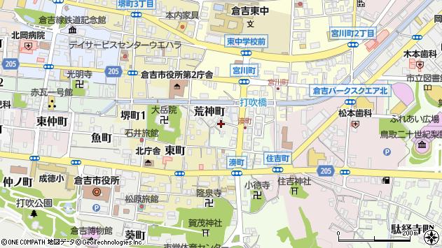 〒682-0883 鳥取県倉吉市荒神町の地図