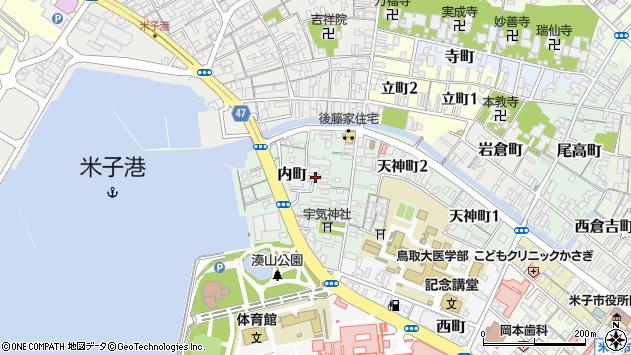〒683-0834 鳥取県米子市内町の地図
