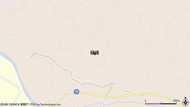 〒680-0316 鳥取県八頭郡八頭町篠波の地図