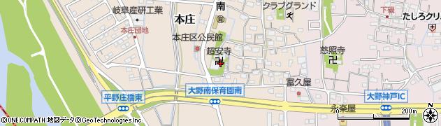 超安寺周辺の地図