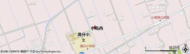 島根県出雲市灘分町(小島西)周辺の地図