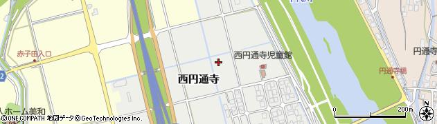 鳥取県鳥取市西円通寺周辺の地図
