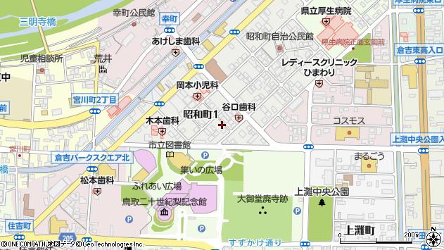 〒682-0806 鳥取県倉吉市昭和町の地図