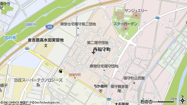 〒682-0921 鳥取県倉吉市西福守町の地図