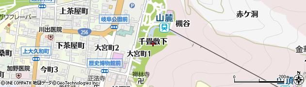 岐阜県岐阜市千畳敷下周辺の地図