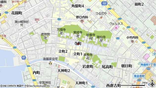 〒683-0831 鳥取県米子市寺町の地図