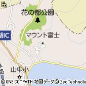 ホテルマウント富士 The Garden Cafe
