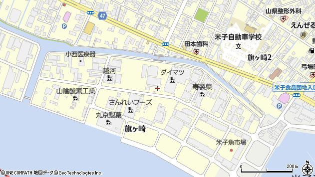 〒683-0845 鳥取県米子市旗ヶ崎の地図