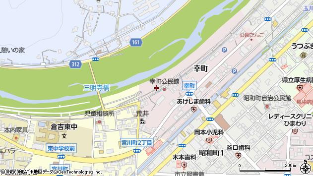 〒682-0807 鳥取県倉吉市幸町の地図