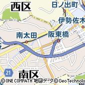 神奈川県横浜市南区南吉田町