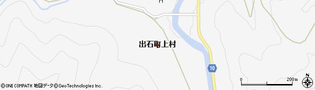 兵庫県豊岡市出石町上村周辺の地図