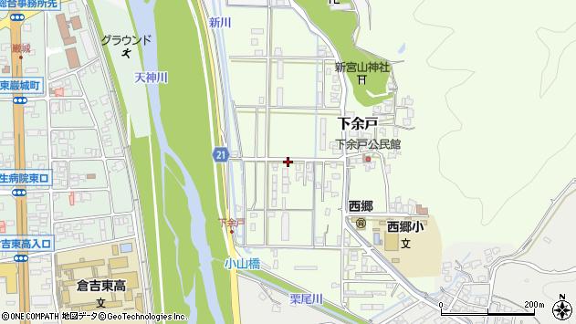 〒682-0031 鳥取県倉吉市下余戸の地図